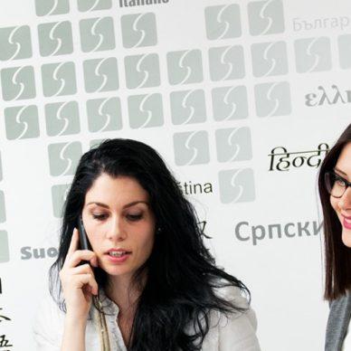 traduceri-medicale-swiss-solutions